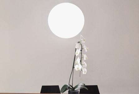 Sunn - lamp, which simulates the sun in your home